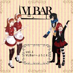 VLBar vol.1 VLBarへようこそ