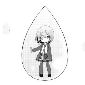 雨鳥ユウイコンピ「アメイロ*ナミダ」