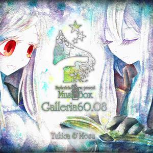 MusicBox4 Galleria60.08