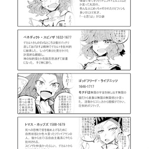 【PDF版】素晴らしきアンチクリマックス2