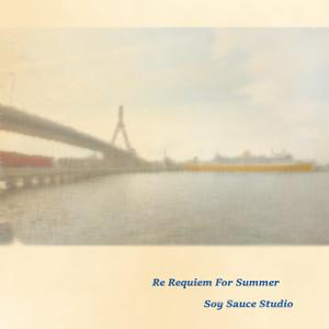Re Requiem For Summer e.p