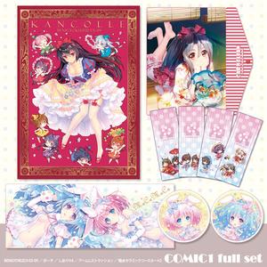 COMIC1☆11 フルセット(送料込)