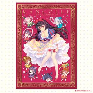 COMIC1☆11 新刊セット(送料込)