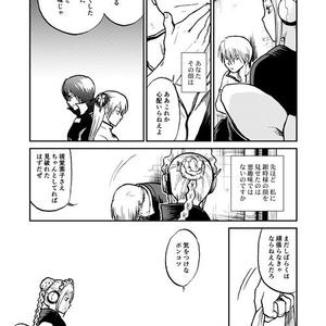 【金たま】RE:Pray