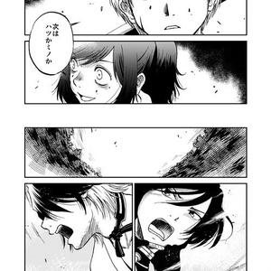 【銀魂×刀剣乱舞】さよなら、真選組