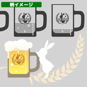 ビール×うさぎパーカーグレー★pixivFACTORY