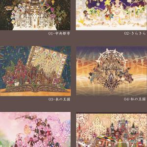 【A4ポスター】 group01
