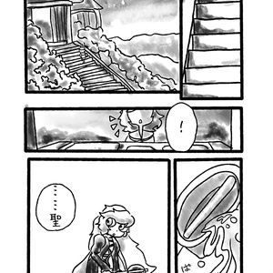 さようなよならささよならさ(DL版)