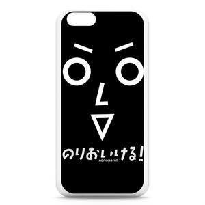 のりおいける!iPhoneケース(iPhone6)