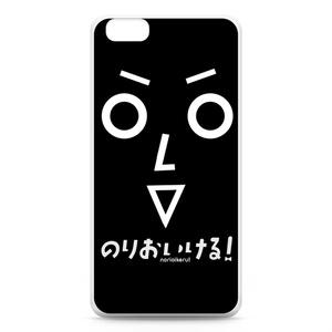 のりおいける!iPhoneケース(iPhone6 Plus)