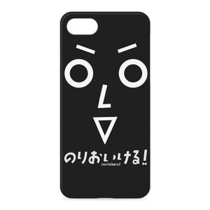 のりおいける!iPhoneケース(iPhone7)