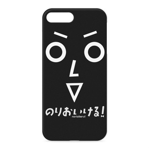 のりおいける!iPhoneケース(iPhone7 Plus)
