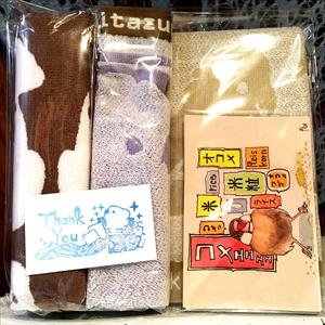 タオル3種とポストカードのセット