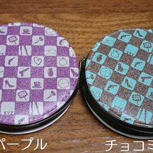 CH風レザーコインポーチ(パープル&チョコミント)