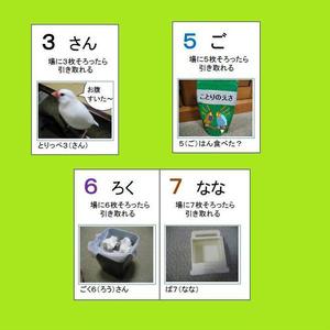 とりっぺ3(さん)(送料込み)