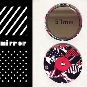 mirror 57mm