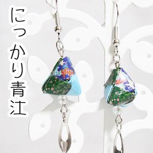 刀剣乱舞【脇差】 イメージピアス/イヤリング