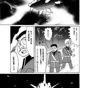 突撃!銀河帝国第七空間騎兵隊