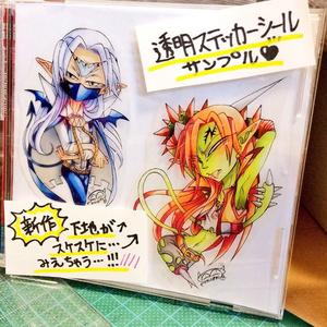 【ゲス悪魔】ニードル耐水性透明ステッカー