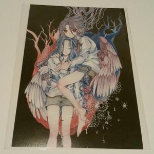 ポストカード「双子の心臓」