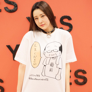 レスください Tシャツ