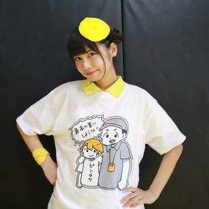 BONDS×ぺろりん先生 コラボTシャツ