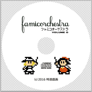 famicorchestra volume 0