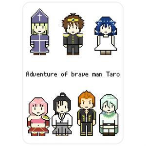 勇者太郎の冒険下敷き(ドット絵Ver)