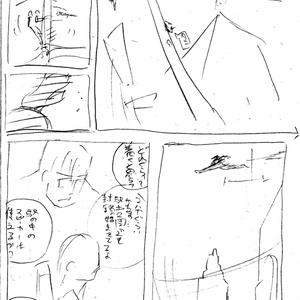 ONIGIRI 裏絵巻 第一話 第二話 第三話