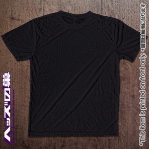 ミニ1駆 Tシャツ BK/DBL/PK