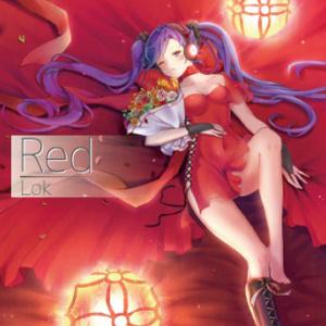 Lok 1st Best ALBUM「Red-レッド-」