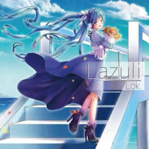 Lok 1st Best ALBUM「Lazuli-ラズリ-」