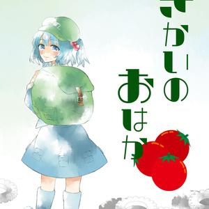 【小説】きかいのおはか【東方二次創作】