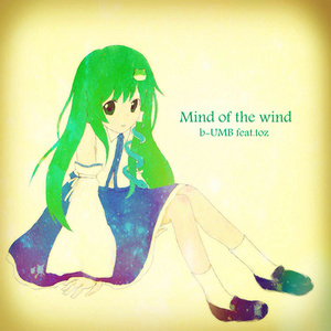 Mind of the wind(pre edition)