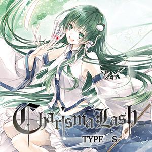 Charisma Lash Type-S