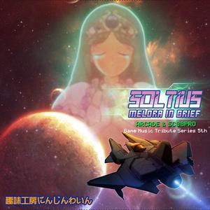 SOLTIUS -Melora in Grief-