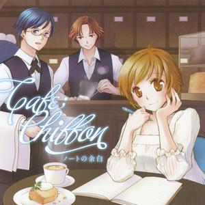 """Cafe;Chiffon 1st Single """"ノートの余白"""""""
