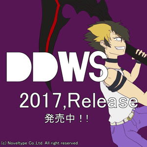 DDWS【Darkness Dragon World Struggle】