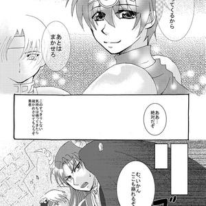 【ぷよ】俺とアイツの恋記録【アンソロ】