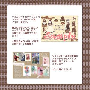 【割引】コミティア123新刊セット