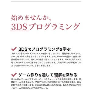 Design Note vol.1