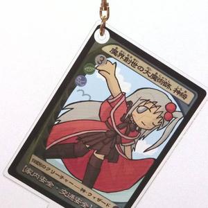 魔界創世の大魔術師/アクリルキーホルダー