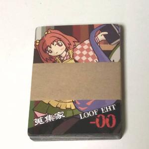 幻想少女絵札 予備カード