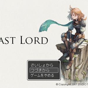 LastLord_体験版_ver02
