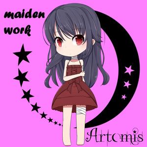 Maiden Works