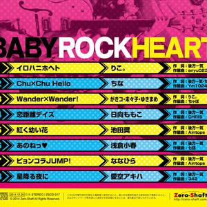 BABY ROCK HEART[MP3:320kbps]