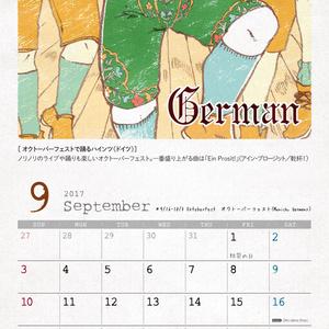 【完売】世界の祭りとおじちゃんカレンダー 壁掛け型