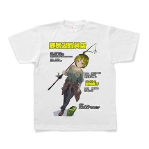 野尻湖釣具店コラボTシャツ