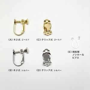 猫のカタチゴールド/ピアス・イヤリング