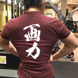 筋力=画力Tシャツ  バーガンディ白文字 サイズS、M、L 、XL 女性サイズS、M、L
